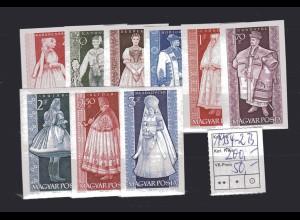 Ungarn, Mi.-Nr. 1954-2 B, postfrisch.