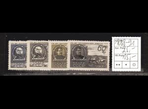 SU. Mi.-Nr. 1088-91 (Geographische Gesellschaft), postfrisch ** (MNH)