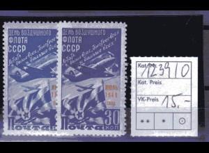 SU. Mi.-Nr. 1239-0, postfrisch ** (MNH)