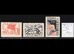 Karpaten -Ukraine/Ukrainischer Nationalrat, Mi.-Nr. 78-80 A postfrisch.
